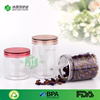 Empty plastic candy jar, tin container for food, pet plastic container