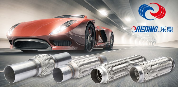 High quality factory direct supply flexible exhaust pipe/hose /tubing for car