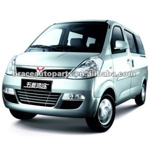 Wuling Mini Van Spare Parts