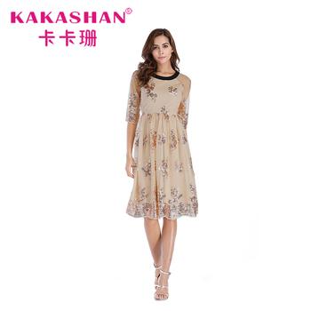 1abedfd06 Online Shopping Indian Women Mature In Transparent Dress - Buy ...