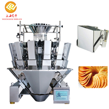 China supplier System packing speed faster multihead weigher combined packing machine