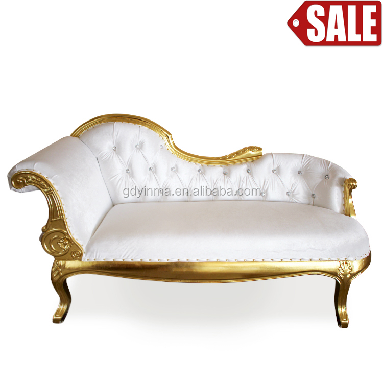 2017 Por Low Price Throne King Sofa Product On Alibaba