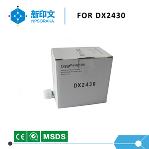 DX2430 ink for Ricoh/Gestetner,Digital duplicator DX2430 ink for Ricoh/Gestetner