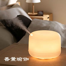 500ml Essential Oil Aromatherapy Aroma Diffuser Mood Mist Lamp