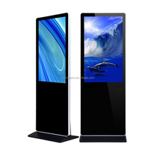 "43 ""Indoor Commerciële lcd digital signage touch screen <span class=keywords><strong>interactieve</strong></span> <span class=keywords><strong>kiosk</strong></span> met WIFI & RJ45"
