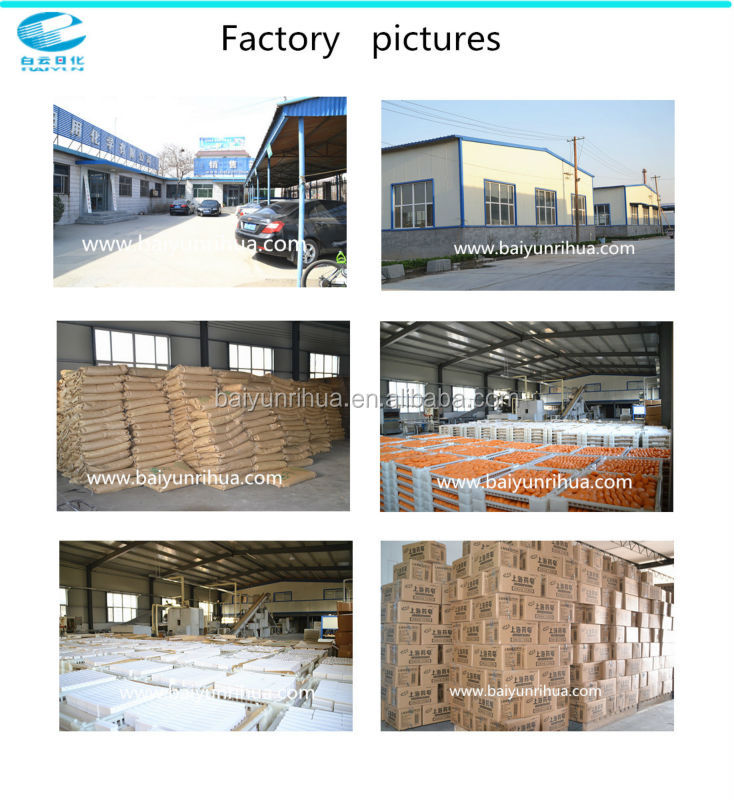 China Factory Supply Antiseptic Manufacturer Soap