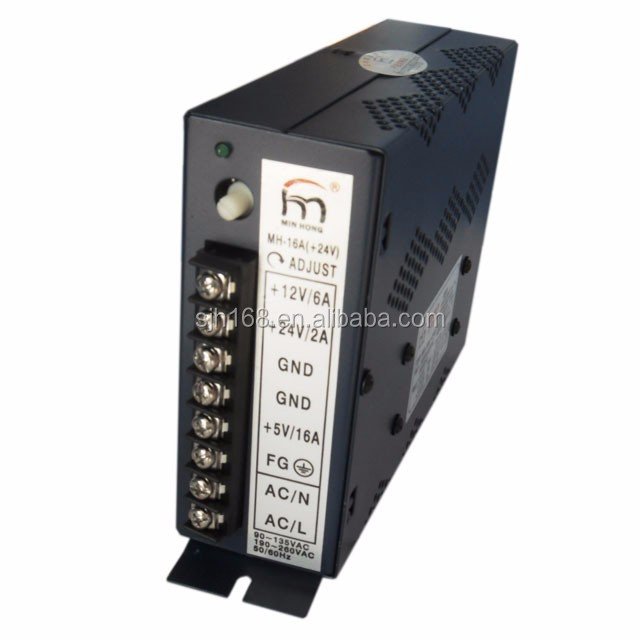 HM-16A(+24V) Power supply for game machine