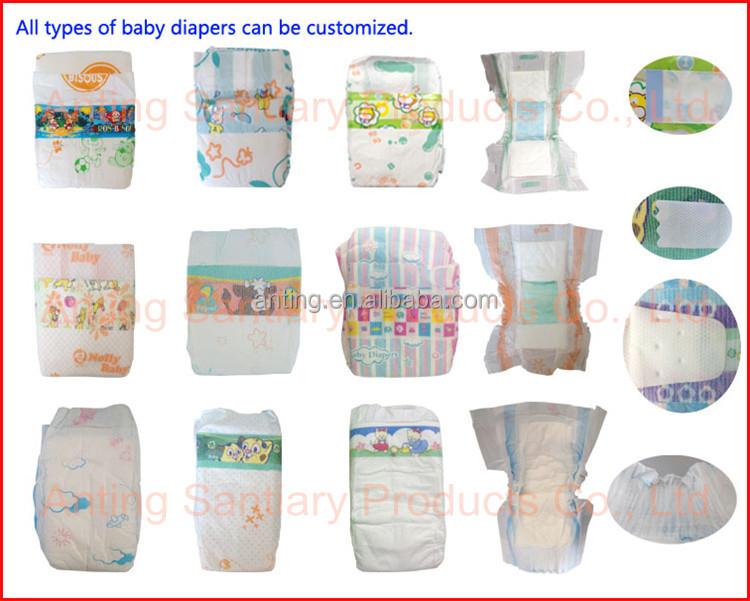 newborn free samples