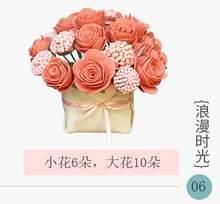 Для поклонников букет украшение для дома тканевый войлочный набор Нетканая Ткань Ремесло Сделай Сам набор для шитья материал для рукоделия...(Китай)