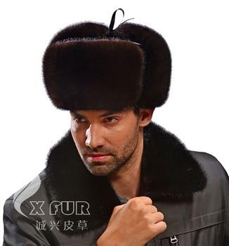 Cx-c-170b Fashion Mink Fur Russian Style Mens Winter Hats - Buy ... ea6c4963142