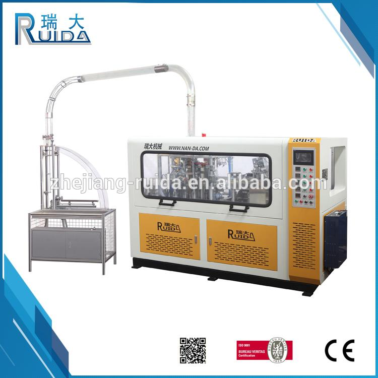 RUIDA China Professional Manufacturer Made Multifunctional 10KW Auto Paper Cup And Plate Making Machine