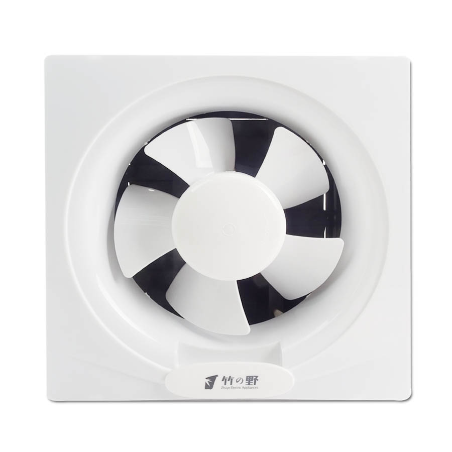 Small Kitchen Window Exhaust Fan