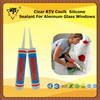 Clear RTV Caulk Silicone Sealant For Alminum Glass Windows