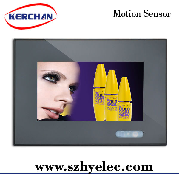 7 inch battery/motion sensor ad on tv screen