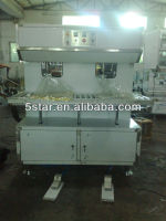 DZFG-ADR2J Bag oil filling machine