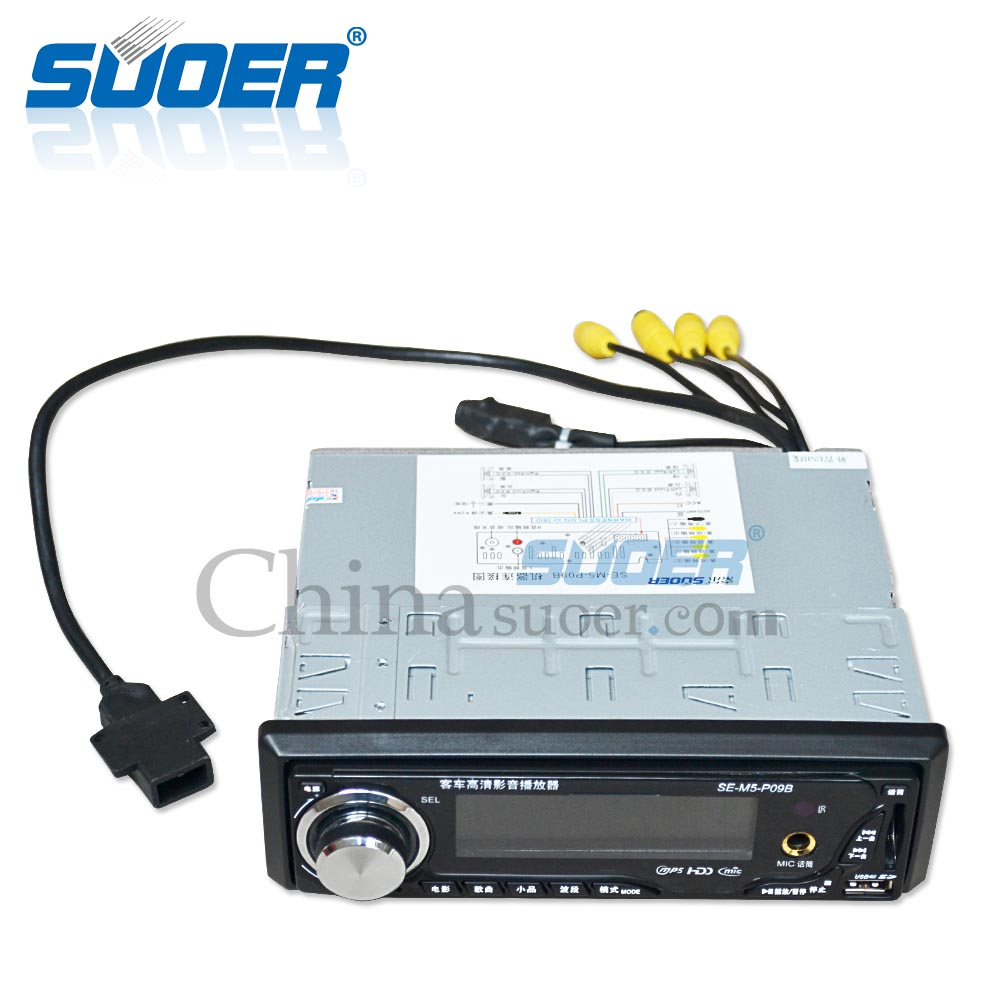 Suoer car mp5 player manual multi-function LCD display car radio stereo with FM transmitter