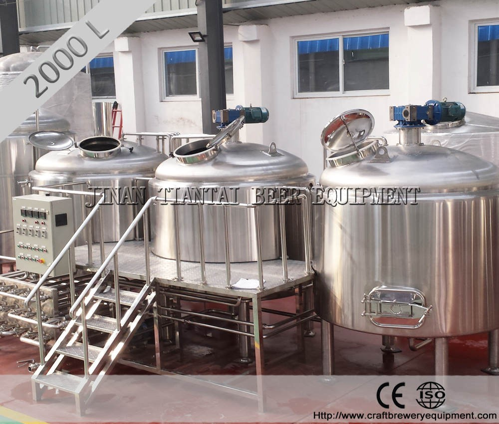 7 Bbl Micro Brewery 7 Barrel Brewing System Cost Buy 7