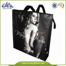 China new arrival custom color printed and fashion laminated pp woven shopping and packaging shoulder tote bag washing line
