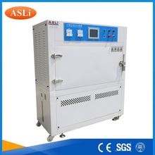 ASLi Brand hot sales of resistant climate uv test chamber (Competitive Price)