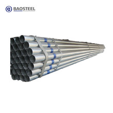 manufacturer in china cold drawn pipe mild carbon hot finished SMLS steel tube