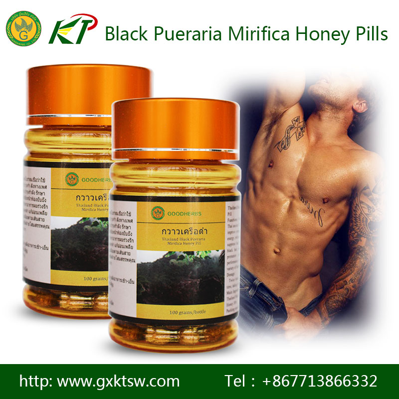 Penis Strong Medicine Black Pueraria Mirifica Pills for Penis Sleeve Extender