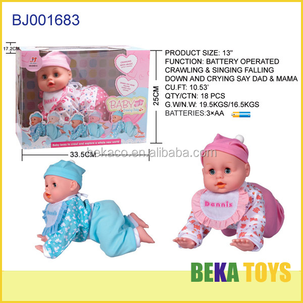 Electronic 13 Inch Crying Reborn Baby Doll Small Cute
