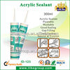 General use paintable acrylic joint sealant
