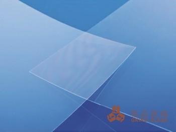 Ultra Thin Ultra Flat Borosilicate Glass 0 2 Mm Thin Glass