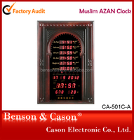 Cason mosque digital clock islamic prayer time clock