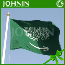 Promotional different size cheap national day gift Saudi Arabia flag