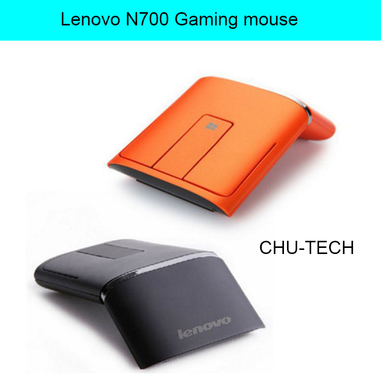 Original Lenovo N700 Wi-Fi 2.4GHz & Bluetooth 4.0 Dual Mode Mouse Laser Pointer in Two Color