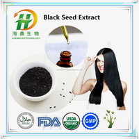Black Cumin Oil , Black Cumin oil for hair care , black cumin essential oil for sale
