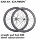 700C Straight pull Powerway R36 hubs carbon wheels 50mm road bicycle wheels 23mm width clincher wheelset
