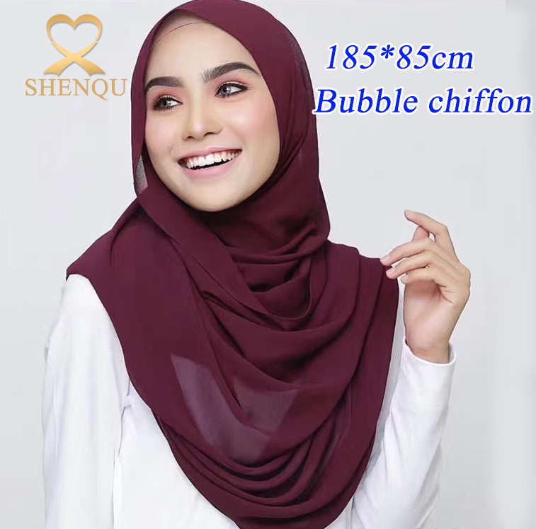 High quality 180*85cm thick pearl chiffon wholesale solid colors thick pearl chiffon hijab heavy bubble chiffon shawl