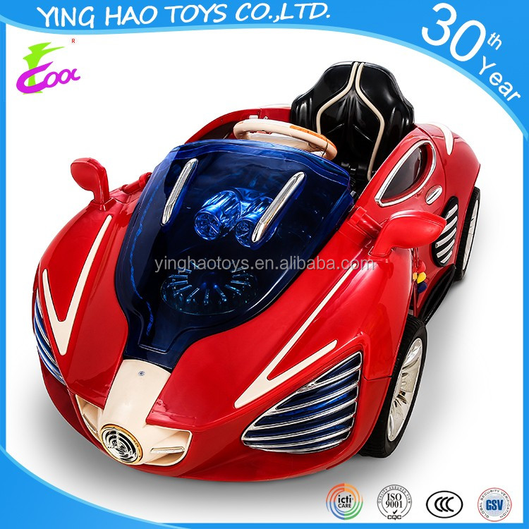 Most Popular Kids Battery Operated Ride On Car With High Quality And Best Price