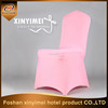 graceful elastic wedding spandex lycra cheap chair covers seat cover