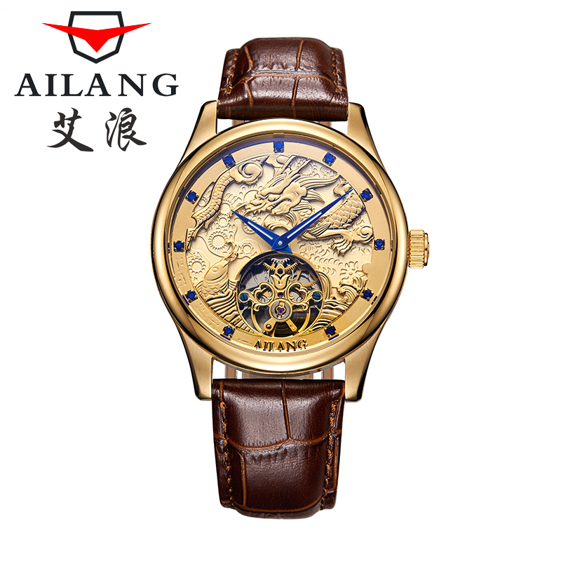 Popular Dragon Watch-Buy Cheap Dragon Watch lots from