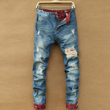 Jeans Destroyed Men 2016 New Fashion Retro Ripped Jeans Slim Hole Straight Denim Trousers, Light Blue Cuffs Korean Jeans Homme