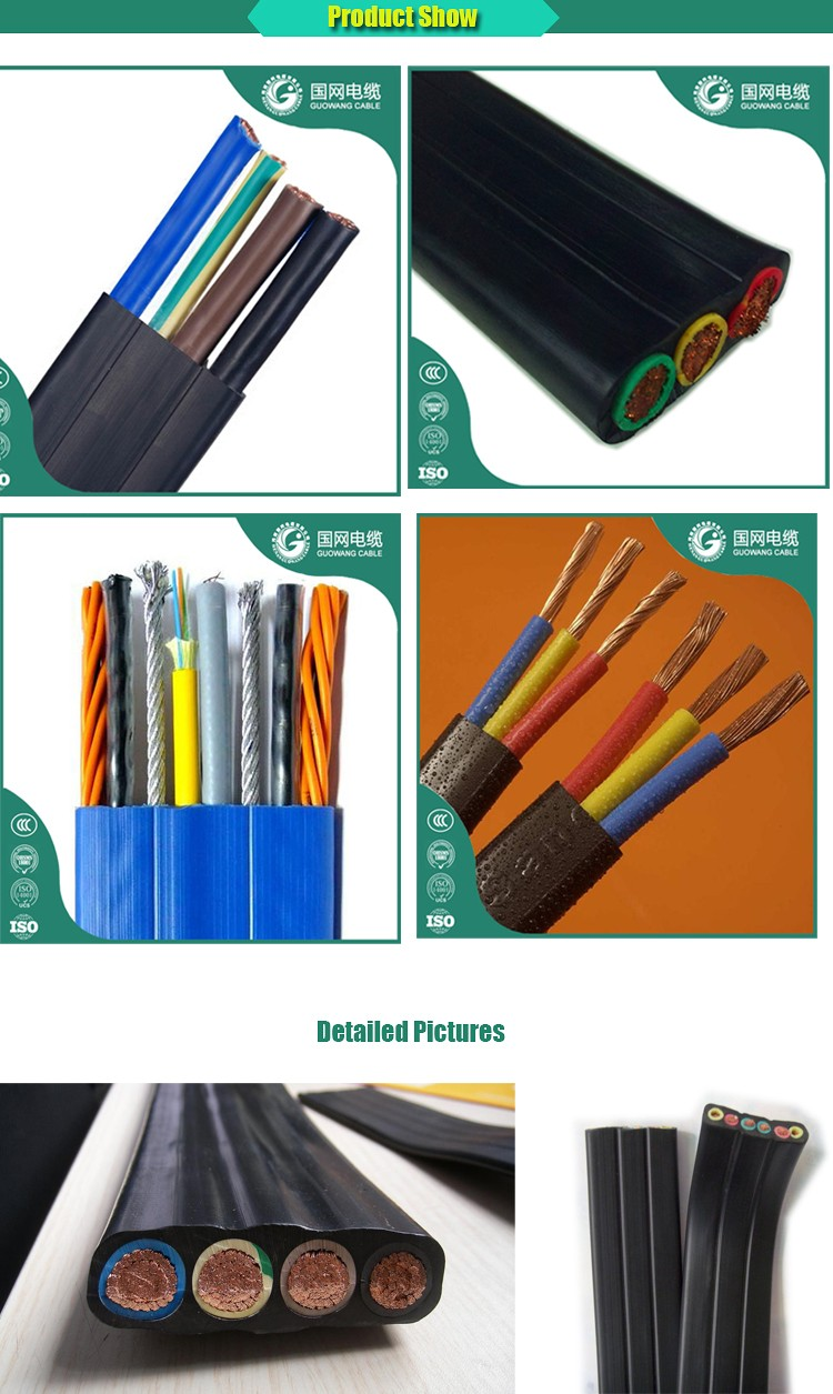 Complete welding cable Flexible Welding Cable Flat Rubber Cable 3X0.75mm Silicone Rubber Insulated Cables And Multicore Wires