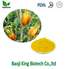 Natural pigment for Gardenia extract Gardenia yellow supplier