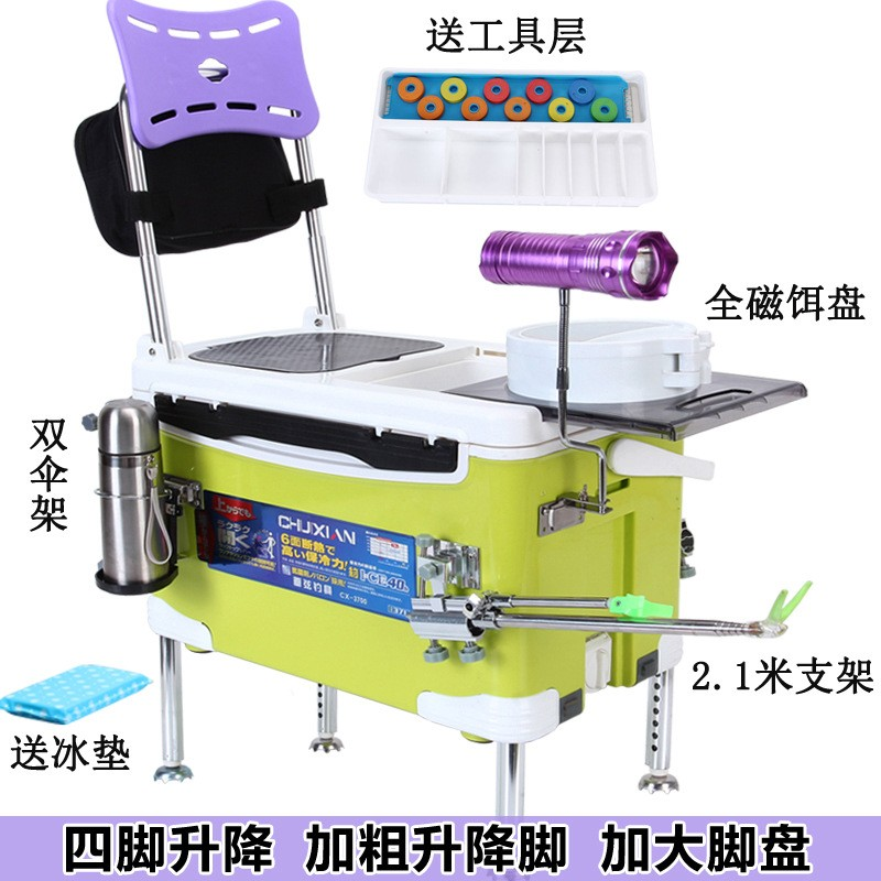 N560 china supplier manufacture best selling fishing for Best fishing coolers