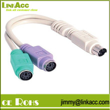 LinkYH-61 Startech.com Mouse/keyboard Y-splitter Cable - 1 X Mini-din (ps/2) Male - 2 X