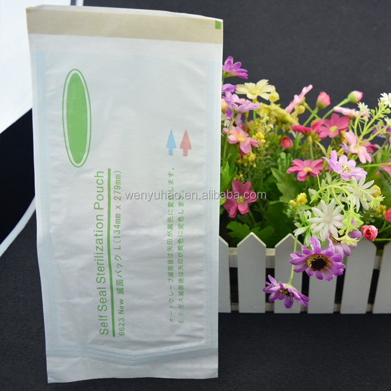 lamination paper self adhesive aseptic packing bag , medical grade plastic bag