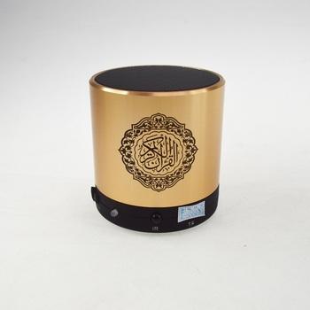Islamic al arabic quran digital mp3 player free download music.