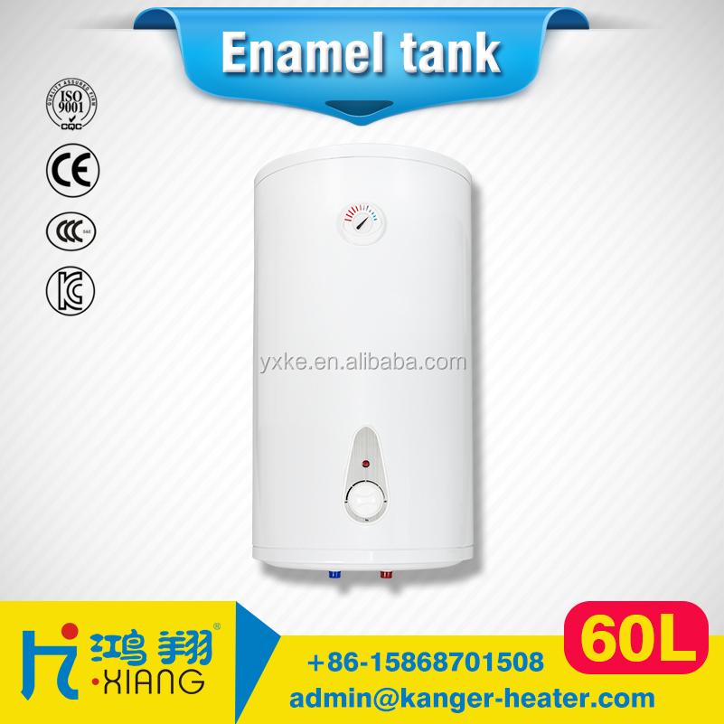 60L electric water bolier/vertical water heater for shower with enamel tank