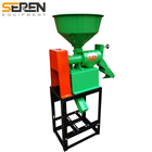 SEREN Hot Selling Milling Rice