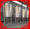 7bbl micro beer brewing equipment investment project one stop service
