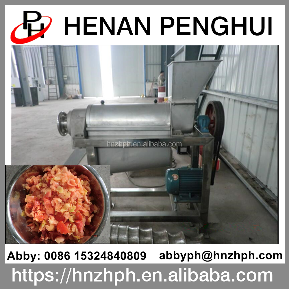 Factory price stainless steel tomato seed remover machine