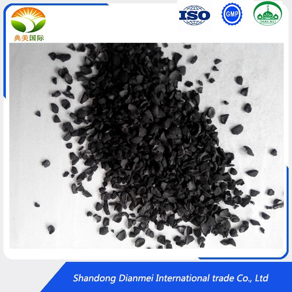 Cas 64365-11-3 Best Activated Carbon Price From China Supplier ...
