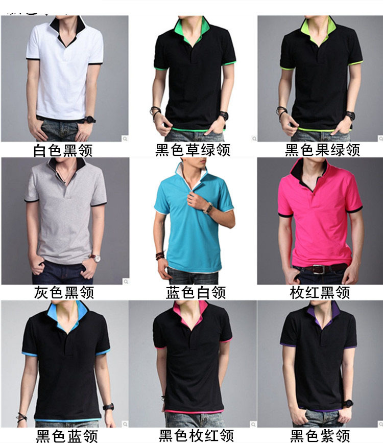 short sleeve polo collar t-shirt.plain style man fashion t-shirt